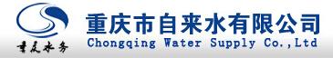 自来水公司查水费系统